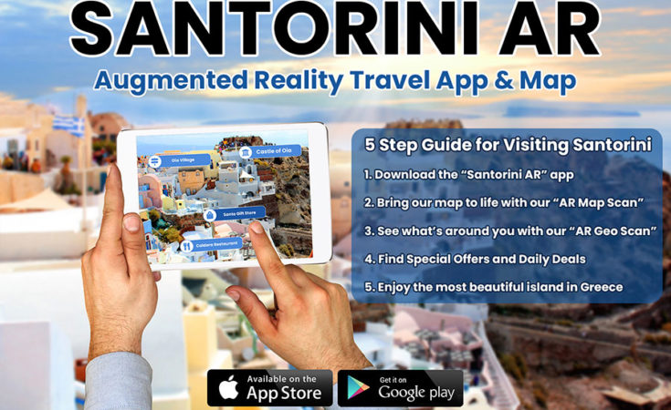 Download the Santorini AR App