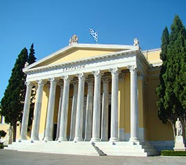 Zappeion in Athens